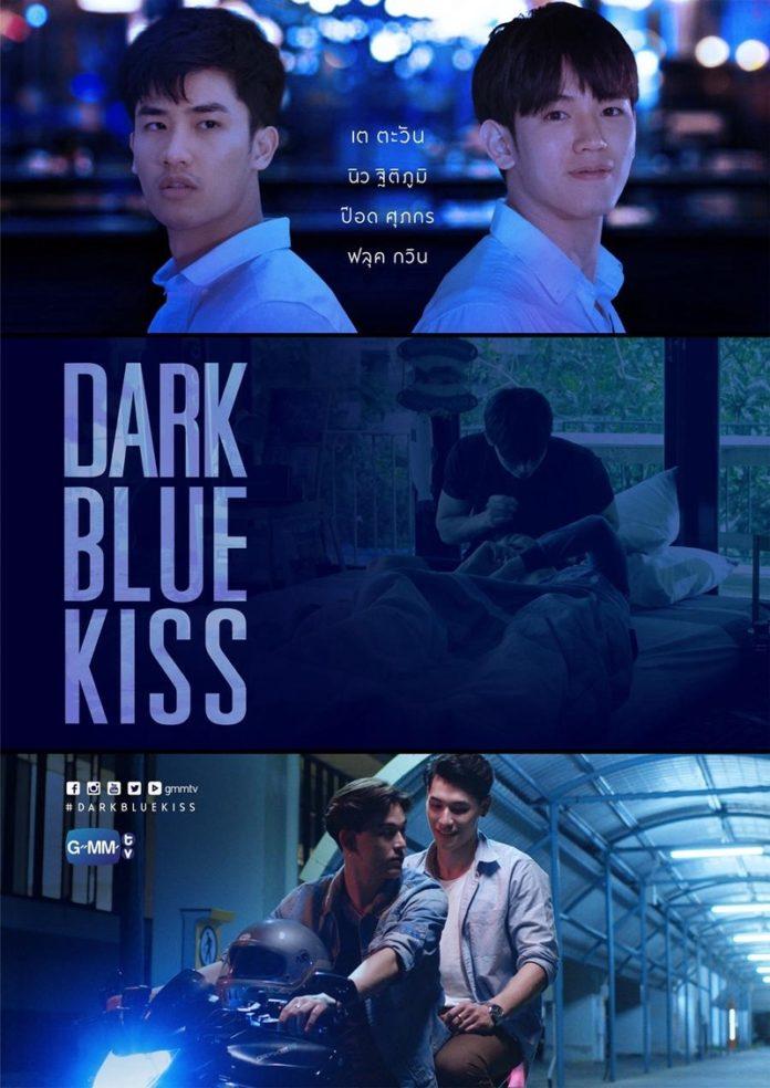 ผลการค้นหารูปภาพสำหรับ Dark Blue Kiss จูบสุดท้ายเพื่อนายคนเดียว
